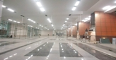 Multan International Airport
